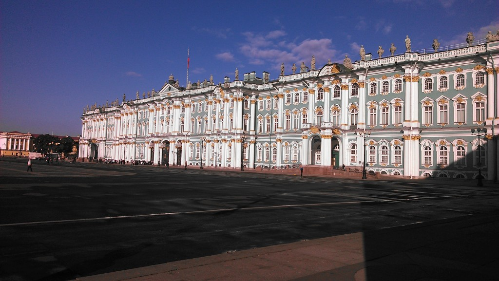 A view from Palace Square.